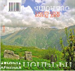 Vayots DzorArmenia