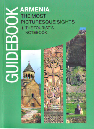 Armenia Gudebook