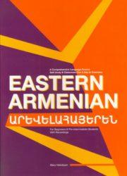 Eastern Armenian