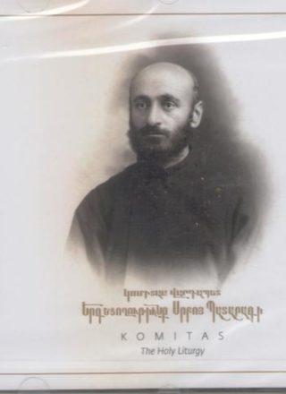 CD, Komiras the Holy Liturgy / Կոմիտաս Վարդապետ, Երգեցողություն Սրբոց Պատարագի