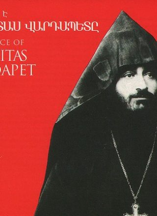 CD, The voice of Komitas Vardapet / Երգում է Կոմիտաս Վարդապետը
