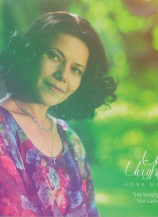 CD, Anna Mayilyan, You came again / Աննա Մայիլյան, Դու նորից եկել ես