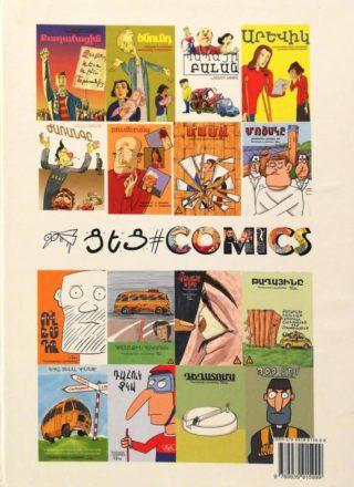 Ցեց Comics