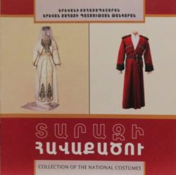 Տարազի հավաքածու / Collection of the national costumes