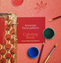 Armenian Floral Patterns, Coloring Book, Stress Relieving Patterns