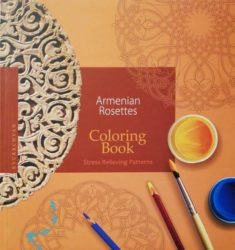 Armenian Rosettes, Coloring Book, Stress Relieving Patterns