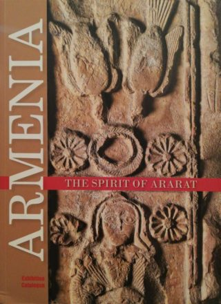 Armenia, The spirit of Ararat