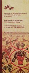 Հայաստանի գինեգործությունը / Armenia's viticulture / La Viticulture D'Armenie