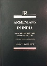 Armenians in India, From the earliest times to the present day