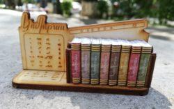Mini Book: Komitas