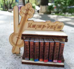 Mini Book: Sayat-Nova