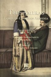 The Amiras:Lords of Ottoman Armenia