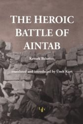 The Heroic Battle of Aintab