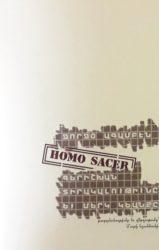 Homo sacer։ Գերիշխան տիրակալութիւն եւ մերկ կեանքը